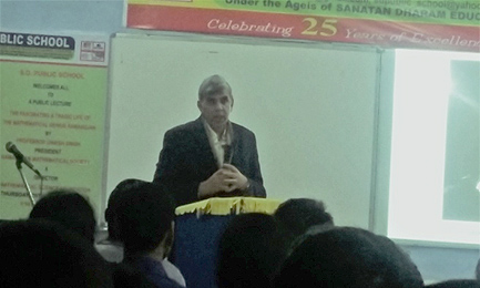Public Lecture On Life And Works Of S. Ramanujan