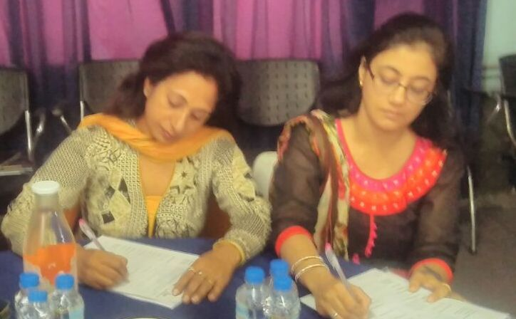 Training Programme on 'Performance Management Of School And Staff'